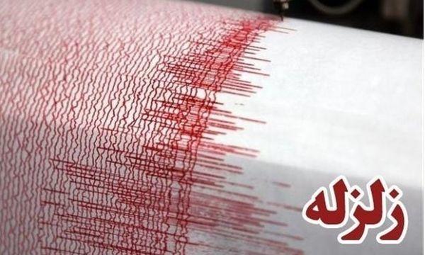 زمین لرزهای5/7 ریشتری آذربایجان غربی را لرزاند