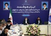 وزیر ارتباطات سایت ایرانسل در روستای «قرهگل» را افتتاح کرد
