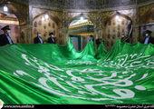 مراسم بزرگداشت علامه حسنزاده آملی در حرم بانوی کرامت برگزار میشود