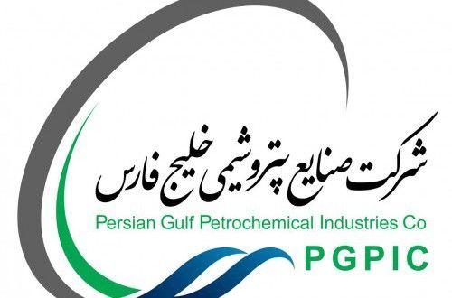 هلدینگ خلیج فارس دو هزار میلیارد تومان اوراق اجاره عرضه میکند