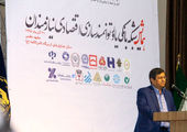 قدردانی کمیته امداد امام خمینی(ره) از بانک سپه