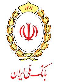 گرامیداشت سالروز آزادسازی خرمشهر در بانک ملی ایران