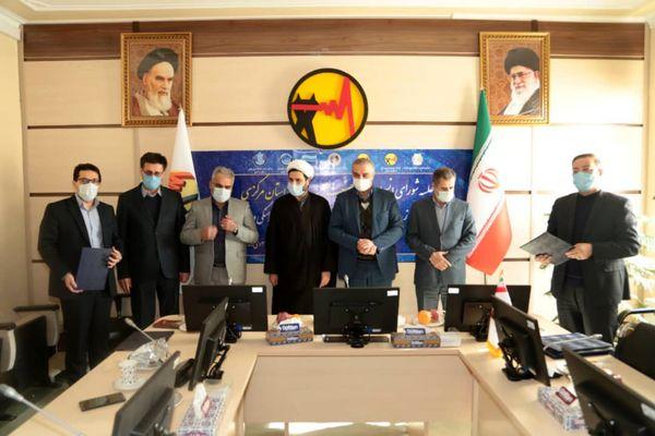 درخشش شورای فرهنگی توزیع برق استان مرکزی در ارزیابی وزارت نیرو