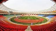 اطلاعیه هیات فوتبال اصفهان در خصوص بازی بدون تماشاگر در نقشجهان