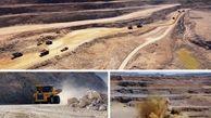 کسب رتبه نخست معادن کشور در میزان استخراج ماهانه سنگ آهن