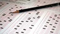 زمان ثبتنام آزمون المپیادیهای علمی دانشآموزان