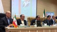 حضور مدیرعامل بانک کشاورزی در شورای برنامه ریزی توسعه و ستاد اقتصاد مقاومتی استان چهارمحال و بختیاری