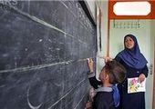 شرط آموزشوپرورش برای موافقت با یک طرح