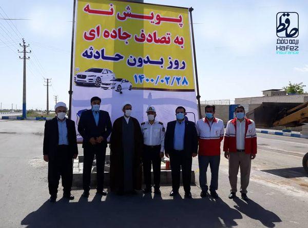 مانور روز بدون حادثه در ماکو با مشارکت بیمه حافظ