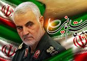 پیام تسلیت دکترصالح آبادی به مناسبت شهادت سردار شجاع اسلام حاج قاسم سلیمانی