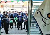 حضور بانک سینا در جزیره قشم پررنگ تر می شود
