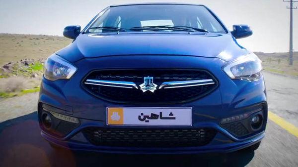 قیمت نجومی شاهین در بازار خودرو / فروشندگان دست به کار شدند!
