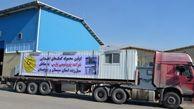 ارسال محموله کمکی شرکت پتروشیمی پارس به سیل زدگان استان سیستان و بلوچستان