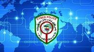 هشدار پلیس فتا درباره محافظت از رمز ارزها