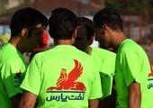 اعلام داوران پنج دیدار از هفته بیستم لیگ برتر فوتبال