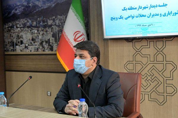 تفویض اختیار شهردار تهران به مناطق، محرک پروژه های محلی است