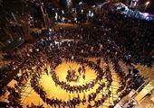برگزاری مراسم سوگواری و زیارت عاشورا در مخابرات منطقه مرکزی