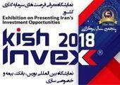 معرفی غرفه های برتر رویداد کیش اینوکس 2018