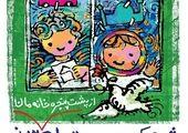 احیای خانه ساعی توسط سازمان عمرانی مناطق شهرداری تهران