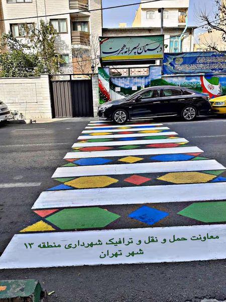 اجرای ایده های خلاقانه و نو در طرح های خط کشی عابر پیاده در منطقه ۱۳
