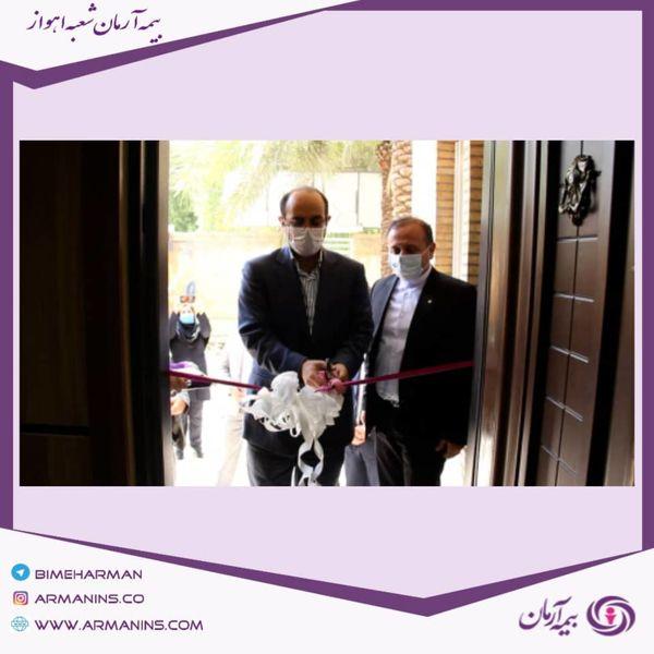 آیین افتتاحیه ساختمان جدید شعبه اهوازبیمه ارمان
