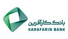 احراز هویت سجام بصورت غیر حضوری در کارگزاری بانک کارآفرین