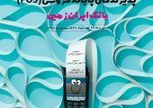 امکان افزایش اقساط کالاکارت بانک مهر ایران