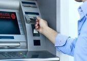 تمهیدات بانک رفاه در راستای تسهیل خدمات غیر حضوری