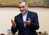 بازگشت محسن افشانی به زندان