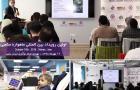 برگزاری اولین رویداد بین المللی ماهواره مکعبی در مرکز نوآوری ایران زمین