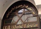 ابلاغیه کمیته انضباطی برای مدیر رسانه ای باشگاه تراکتورسازی