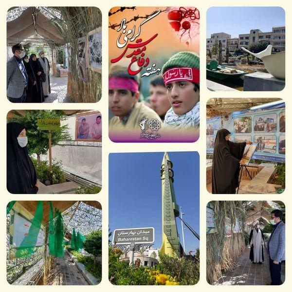 برگزاری برنامههای فرهنگی چهلمین  بزرگداشت هفته دفاع مقدس در منطقه ۱۲