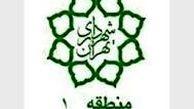 طرح ضربتی ضدعفونی معابر شمال تهران اجرا  شد