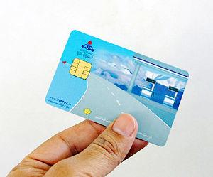 احتمال تغییر زمان اجباری شدن استفاده از کارت سوخت