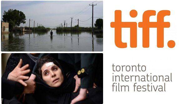 برنامه نمایش دو فیلم ایرانی در تورنتو