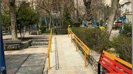 مناسب سازی دو بوستان ویژه شهروندان معلول در منطقه سه