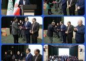 حمایت بانک رفاه از همایش بازنشستگان حامی تیم ملی فوتبال ایران