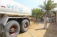 تأمین آب روستاهای بخش منصوری توسط پیمانکار مناطق نفتخیز جنوب