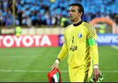 پایان نیمه اول: سپیدرود 0 - 2 استقلال تهران