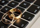 از هر دو ازدواج یکی به طلاق منتهی میشود