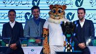 مراسم قرعهکشی بازیهای لیگ برتر فوتبال ایران+عکس