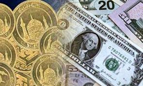 سکه ارزان شد/ یورو ۷۵۱۶ تومان