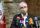 «لامبدا» پشت مرزهای ایران