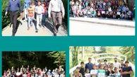 برگزاری تور گردشگری بوستان نهج البلاغه ویژه کودکان کار