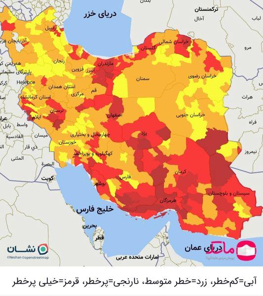 ۲۳ شهر دیگر در وضعیت قرمز کرونا قرار گرفتند