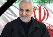 عرضه های داخلی و بین الملل بورس انرژی ایران