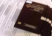 سفر هوایی به نجف بدون ویزا ممنوع شد