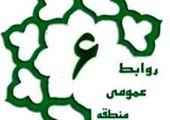 دسترسی دو بوستان آزادگان و خلیج فارس منطقه 15 برای کم توانان
