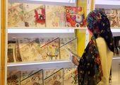 پایگاه بهداشت محله اسلام آباد راه اندازی شد