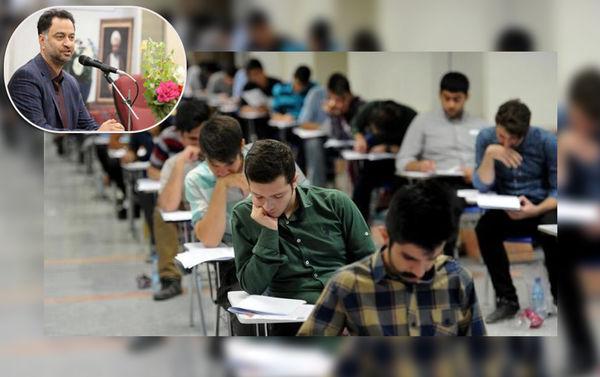 آزمونهای حضوری دانشآموزان در قم چگونه برگزار میشود؟